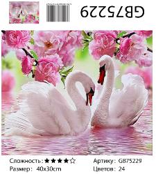 Алмазная мозаика на подрамнике GB75229