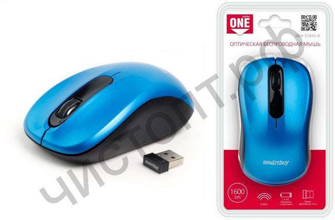 Мышь беспроводн. Smartbuy ONE 378 синяя (SBM-378AG-B)