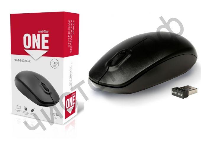Мышь беспроводн. Smartbuy ONE 300AG-K черная (SBM-300AG-K)