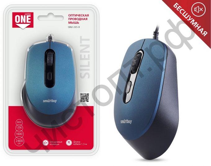 Мышь провод.USB Smartbuy ONE 265-B синяя (SBM-265-B) беззвучная