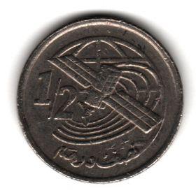 Марокко 1/2 дирхама 2002