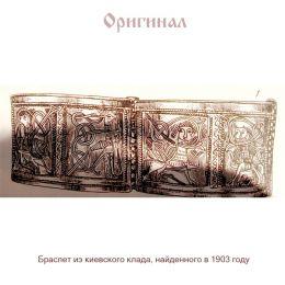 Михайловский браслет