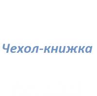 Чехол-книжка Samsung J530F Galaxy J5 (2017) кожа (в бок) (red)