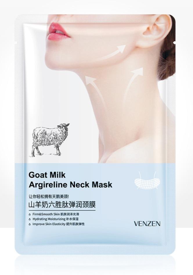 Укрепляющая лифтинг-маска для шеи с гексапептидом и экстрактом козьего молока Venzen.(45909)