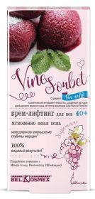 Белкосмекс Vine sorbet Крем–лифтинг для век 40+ Мгновенно юная кожа 15 г.