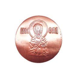 Пятак медный «Святой Никола»