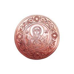 Пятак медный «Знамение»