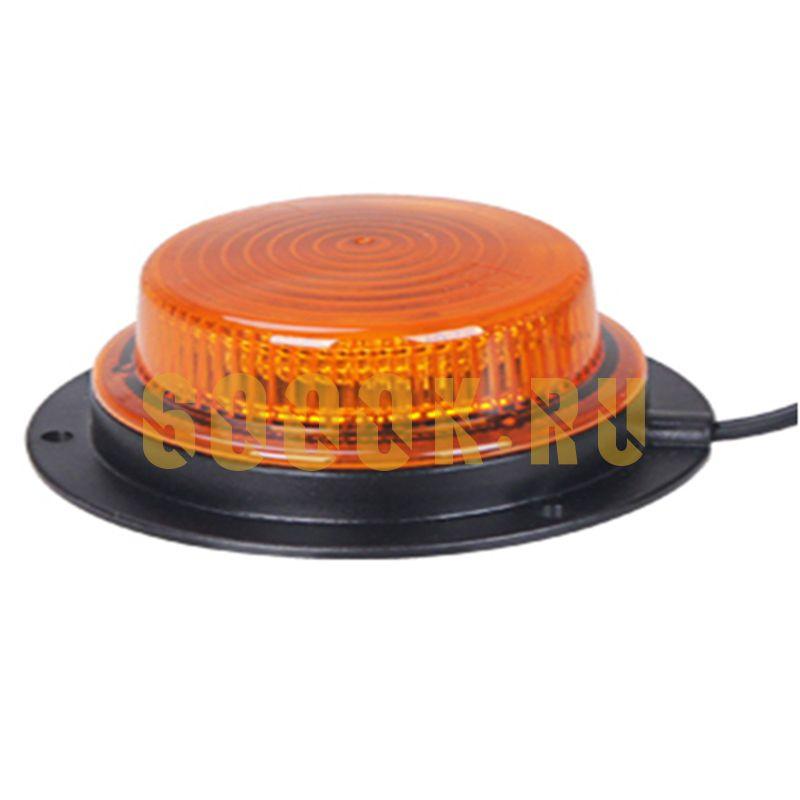 Светодиодный маяк низкий профиль 10-30V (Желтый)