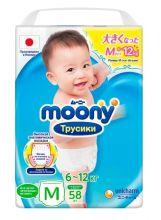 Японские подгузники-трусики Moony M58 6-12кг