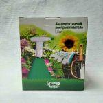 Jelektricheskij-opryskivatel-GS-001-Grin-Helper4