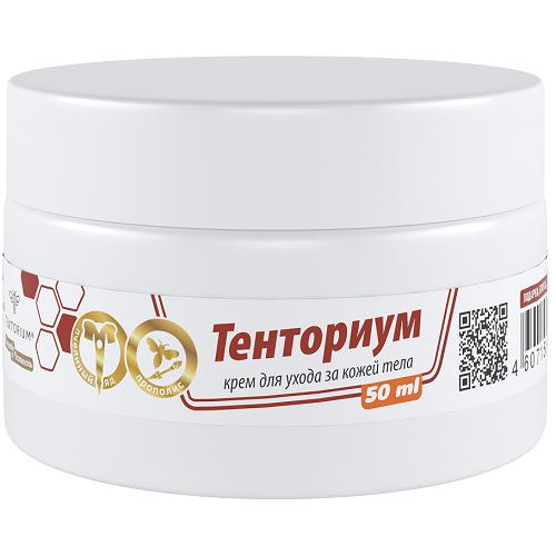 Крем Тенториум 50мл