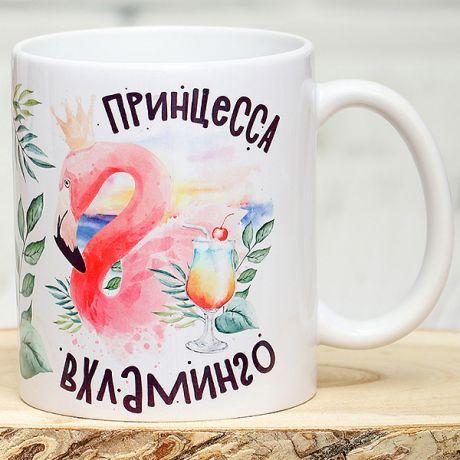 Кружка Вхламинго