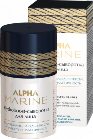 Hydroboost - сыворотка для лица ALPHA MARINE 50 мл