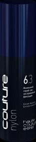 Финишный спрей-лак NYLON ESTEL HAUTE COUTURE Экстремальная фиксация 100 мл