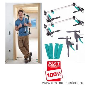 ХИТ! Набор для монтажа дверей Pro (распорки, тиски, опоры) Wolfcraft 3676000