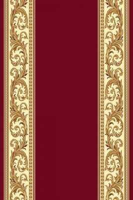 Дорожка ковровая ''Конгресс Красный''