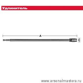 Удлинитель для перьевого сверла 300 мм 1 / 4 дюйм Hex Milwaukee 4932363148