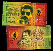 100 рублей - QUEEN - Freddie Mercury (3) .Памятная банкнота