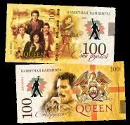 100 рублей - QUEEN - Love Queen (4) .Памятная банкнота