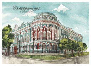 Почтовая открытка Екатеринбург