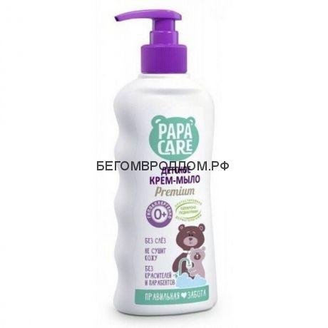 Крем-мыло жидкое для малышей с помпой, 250 мл/Papa Care