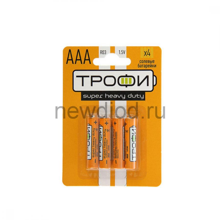 Элемент питания батарейка Трофи R03-4BL (40/960/46080)
