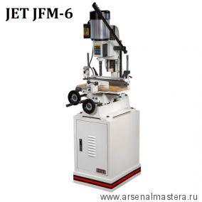 Долбежно - пазовальный станок любительский настольный 230 В 075 кВт JFM-6 JET 10000408M