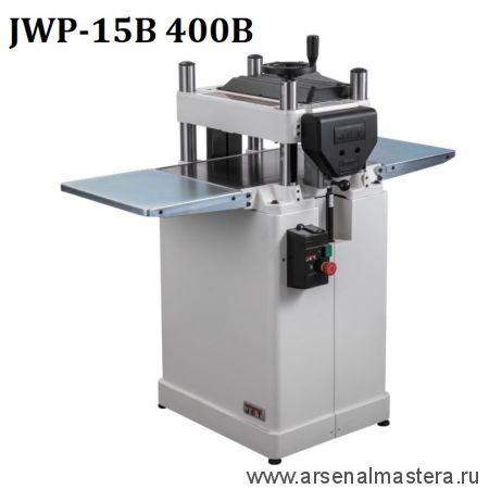 Рейсмусовый станок профессиональный 400 В 2,2 кВт JET JWP-15B 722150-3RU