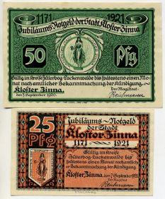 Германия. Нотгельды г. Клостер-Цинна 1920