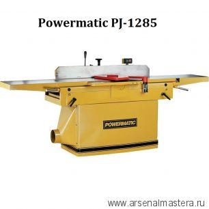 Фуговальный станок Powermatic PJ-1285 , 400 В 2,2 кВт 1791249-RU