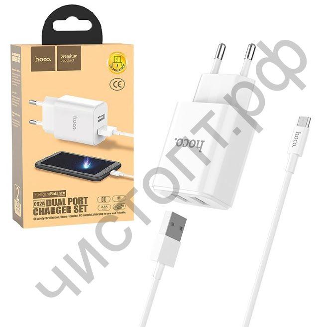 СЗУ HOCO C62A, Victoria, 2100mA, пластик, с 2 USB выходами кабель microUSB, белый