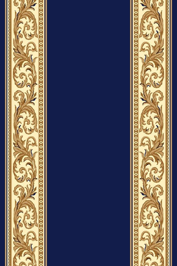 Дорожка ковровая ''Конгресс Синий''