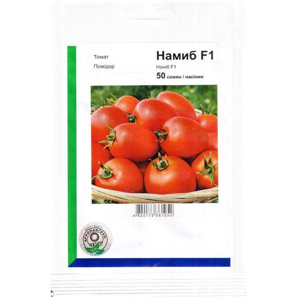 «Намиб» F1 (50 семян) от Syngenta, Голландия