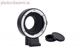 Переходное кольцо Commlite CM-EF-FX с автофокусом для Canon EF / EF-S объектива на Fujifilm FX