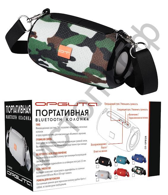Колонка универс.с радио OT-SPB128 Камуфляж