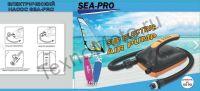Двухступенчатый электрический насос высокого давления SEA-PRO
