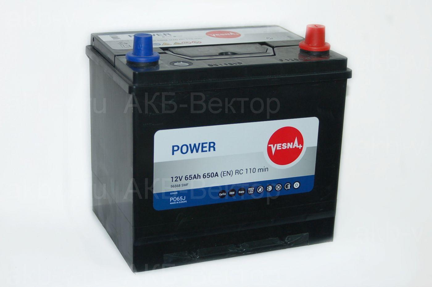 Vesna Power JIS 65Ач 650А(EN)