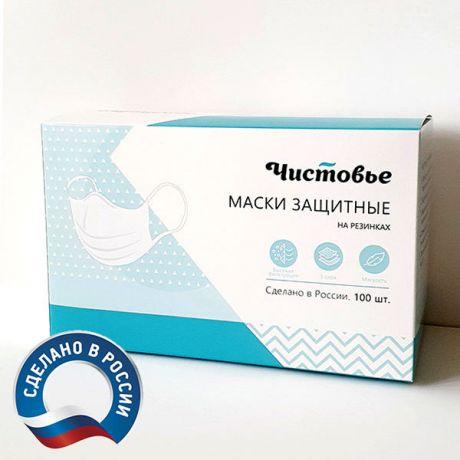 Маски медицинские Чистовье, белые, 100 шт.