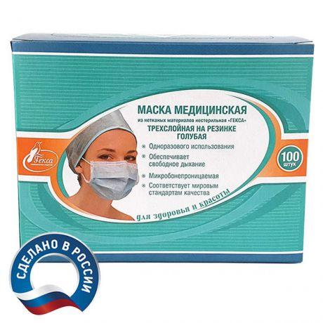 Маски медицинские Гекса, 100 шт.