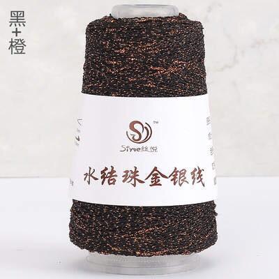 Узелковый люрекс (шишибрики) 11 черный с коричневым