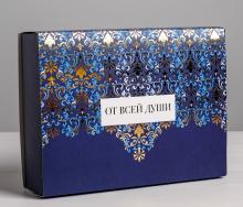 Коробка для сладостей «От всей души», 20 × 15 × 5 см