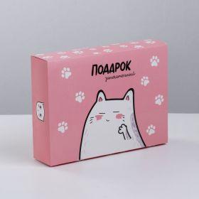 Коробка для сладостей «Замечательный подарок», 20 × 15 × 5 см