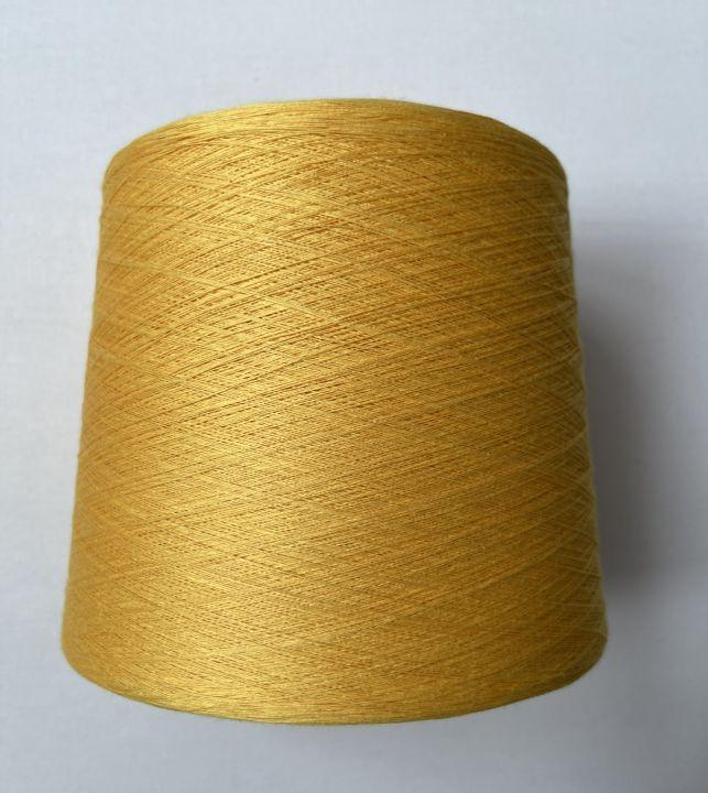 100% хлопок Filmar Zero Tinto цвет желтый