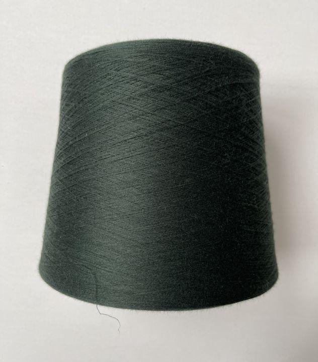 100% хлопок Filmar Zero Tinto цвет темно-зелёный