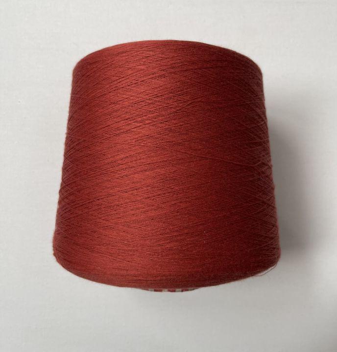 100% хлопок Filmar Zero Tinto цвет красно-терракотовый
