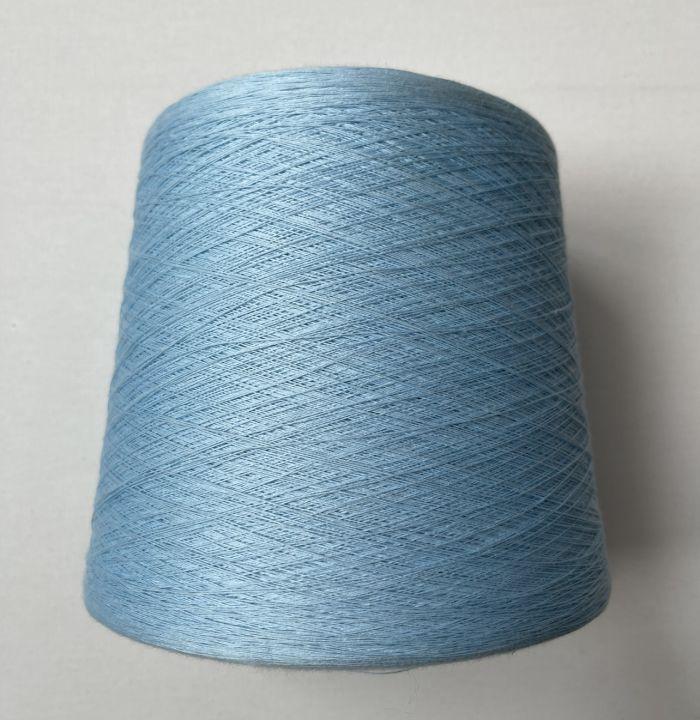 100% хлопок Filmar Zero Tinto цвет голубой