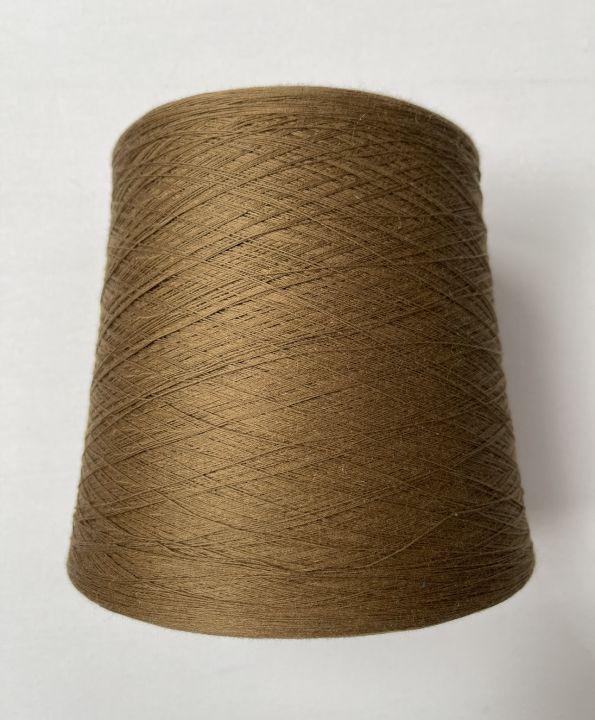 100% хлопок Filmar Zero Tinto цвет коричнево-зеленый