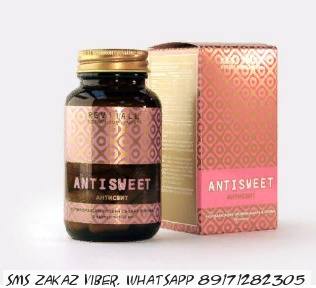Препарат от диабета Revitall Antisweet