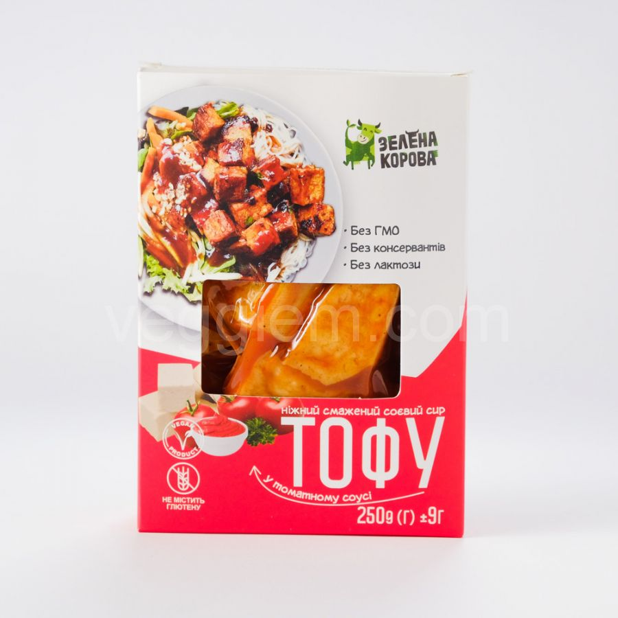 """Тофу жареный в томатном соусе ТМ """"Зеленая корова"""", 250грамм"""