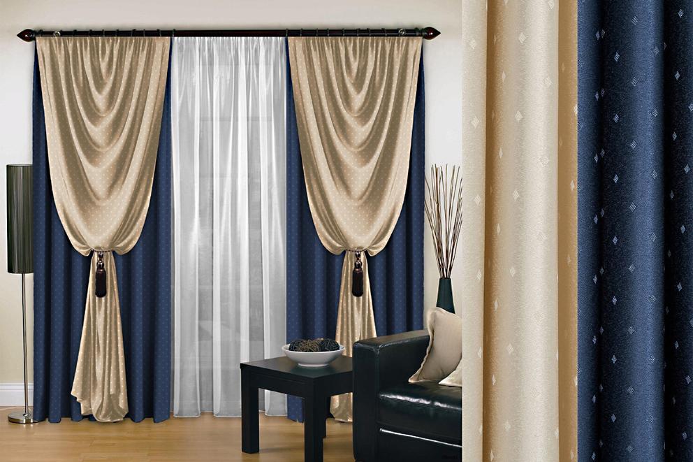 Комплект штор № 128, (250*200)*2, синий